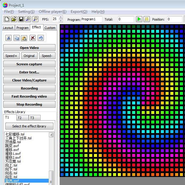 Software - Products - iPixel LED Light Co ,Ltd